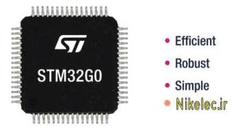 معرفی میکروکنترلرهای STM32G0