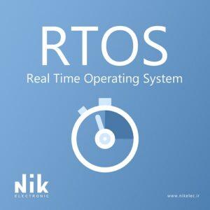 RTOS_Nikelec.ir